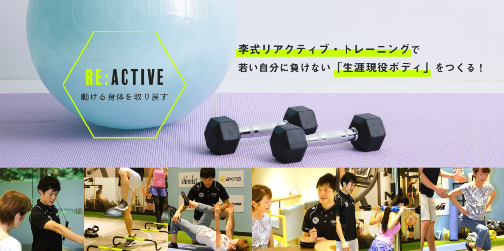 mejiro_personal-training