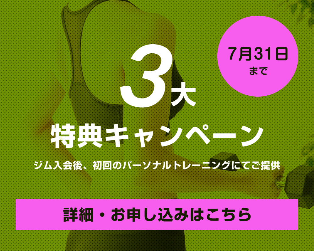 campaign7-01