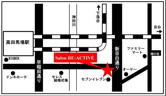大島ビル地図