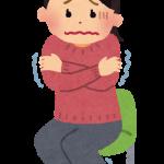 【中高年のお悩み】冷え症の改善法【生活スタイルと運動習慣で】